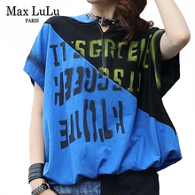 Max LuLu Korean Style 2021 Summer Tops Womens Printed Hooded Tees Ladies Patchwork Blue Tshirts Female Street Oversized Clothes