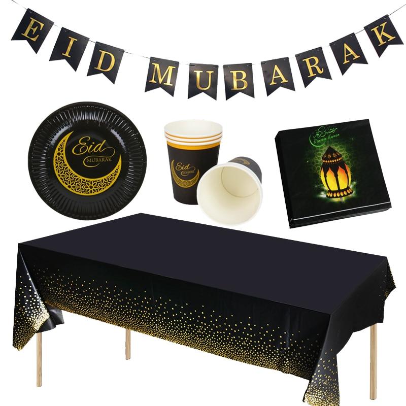 Eid Mubarak Decor Banner Bunting Paper Plates Cups Napkins Tablecloth Eid Decoration Balloon Ramadan Mubarak Decoraton For Home