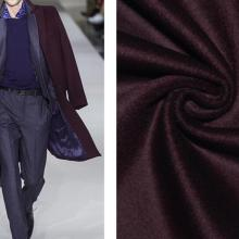 Шерстяная ткань, материал модной ткани, Материал шерстяной модной ткани