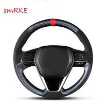 Hand sewing Carbon fiber leather steering wheel cover for Toyota camry 2018 цена 2017