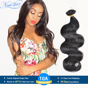 Image 1 - New Star Hair Peruvian Body Wave Virgin Hair Weaving 1/3/4 Bundles 100%Unprocessed 10A Thick Raw Human Hair Weave Intact Cuticle