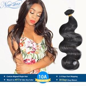 New Star Hair Peruvian Body Wave Virgin Hair Weaving 1/3/4 Bundles 100%Unprocessed 10A Thick Raw Human Hair Weave Intact Cuticle(China)