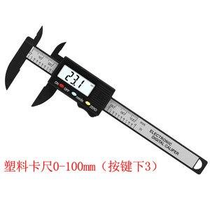 Image 3 - 高精度電子デジタル表示ノギス 100/150 ミリメートルプラスチック計量ツール内径外ゲージ定規
