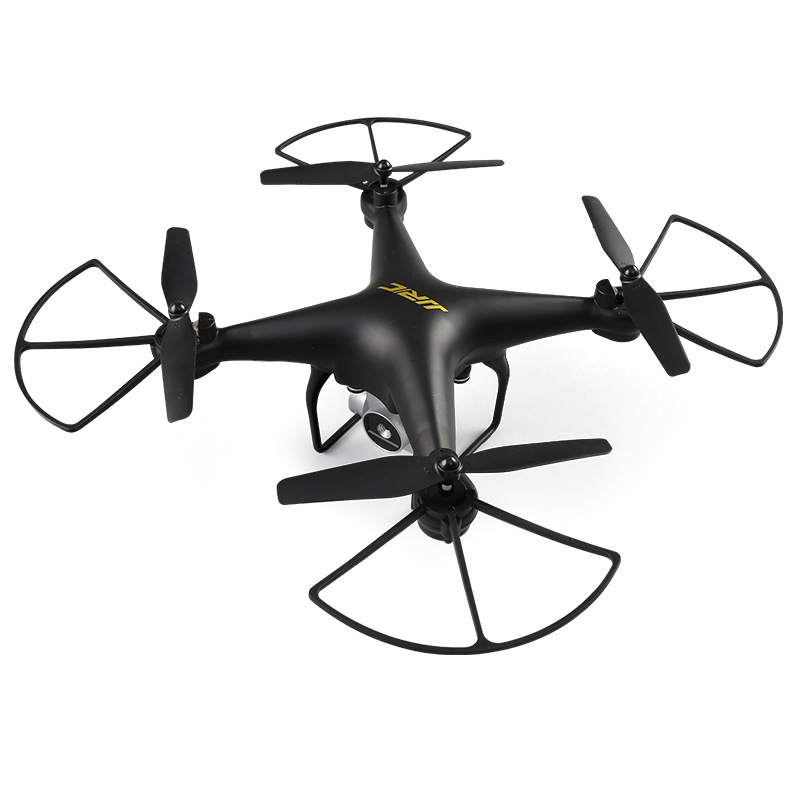 Jjrc Remote Control Four-axis UAV (Unmanned Aerial Vehicle) Remote Control Aircraft Aerial Photography Image Transmission Set Hi