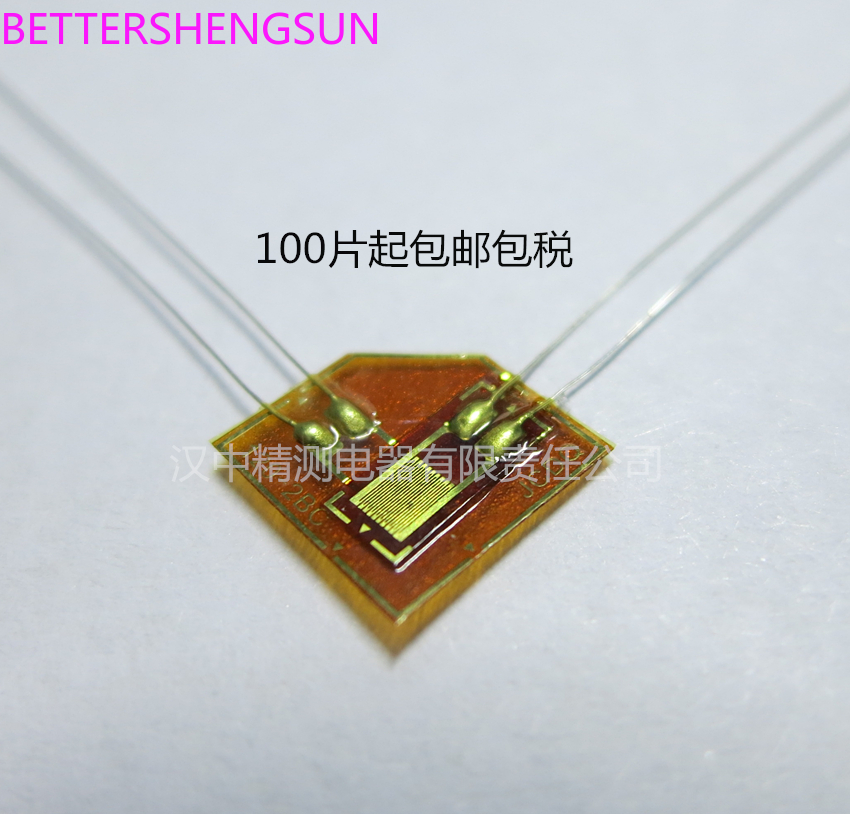 T-type Stress Sheet Resistance Strain Gauge Biaxial BC Sheet Measurement Bidirectional Stress For Stress Test Sensor