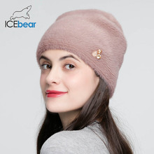 ICEbear Winter Hats For Women Imitate Wool Thick Bonnet For