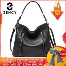 ZENCY Neue Ankunft Täglichen Handtasche Luxus Echtes Leder Tasche für Frauen Schulter Tote Crossbody Hobo Zipper Tasche Charming Weibliche