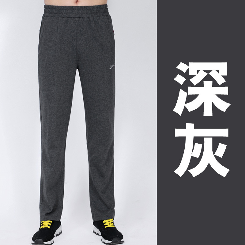 MEN'S Sports Pants Men's Thin Spring And Autumn Plus-sized Trousers Loose-Fit Middle-aged Men's Trousers Dad Casual Pants