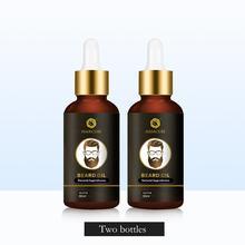 Haircube для мужчин масло бороды увлажняющий Кондиционер выпадения