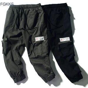 FGKKS Men Multi-Pocket Cargo P