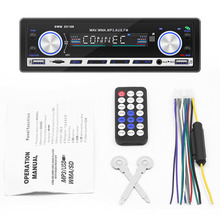 12V Car MP3 Multimedia Player Radio Bluetooth Kit FM Aux Input Receiver with Remote Control