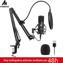 MAONO AU-A04 Microfono USB Kit 192KHZ/24BIT Professionale Podcast Microfono A Condensatore per PC Karaoke Youtube La Registrazione In Studio del Mikrofon(China)
