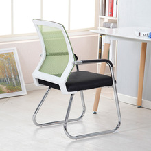 Computer Chair Household Study Desk Modern Simple Back Small Family Folding Bow Office