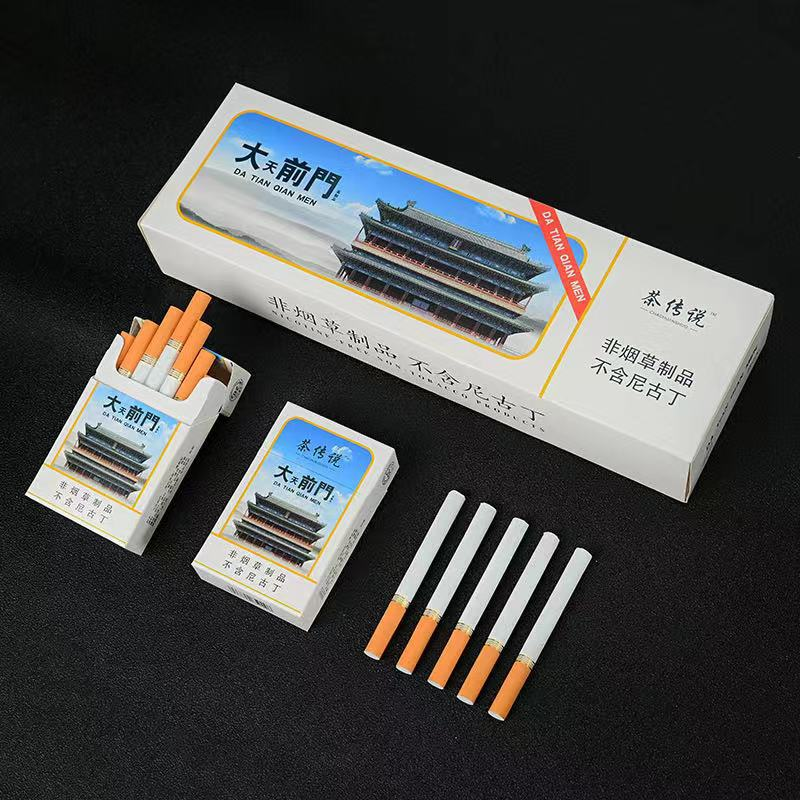 Chinese specialty! Good and strong tea-smoke-flavored cigar, ladies tea-flavored mint-flavored tobacco substitute products