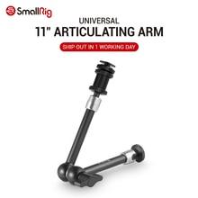 """SmallRig DSLR 11 """"eklemli rozet kol kamera sihirli kol ile soğuk ayakkabı dağı ve standart 1/4"""" 20 dişli vida adaptörü 1498"""