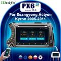 PX6 магнитола 2 din android 10 с экраном автомагнитола для Ssang yong Ssangyong Actyon Kyron 2005-2011 Авторадио видеоплееры интеллектуальные системные видеоплееры бл...