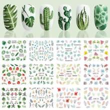 12 pçs prego adesivos conjunto misto flor maple folha geométrica arte do prego transferência de água decalques sliders floral manicures decoração
