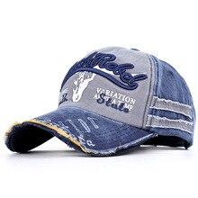 цена на pass hot style do old broken baseball cap washed full cap grinding topi men's and women's new baseball cap