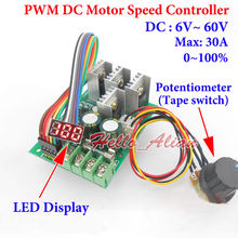 цена на Digital LED DC 6-60V 12V 24V 36V 48V 30A PWM DC Motor Speed Controller Regulator