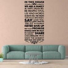 Красота в этом доме испанский текст самоклеющиеся виниловые