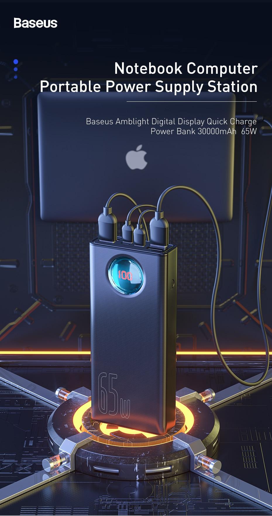 Baseus Amblight 65W Quick Charge Power Bank 30000mAh 5
