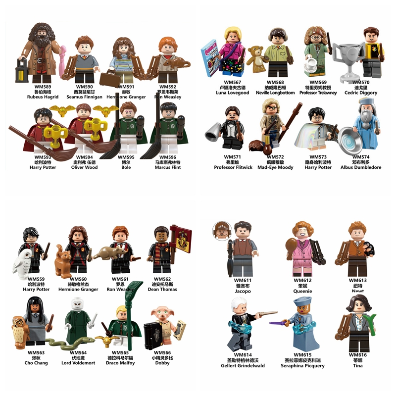 Children Toys Magic Series Potter Cosplay Figures Hermione Luna Lord Voldemort Dumbledore Children Build Blocks Educational Toys