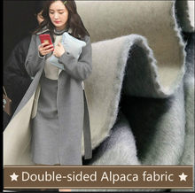 Double layer alpaca fabric meter thick winter coat coat wool alpaca fabric light gray wool fabric wholesale alpaca cloth