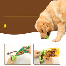 Miflame игрушка для собак с утечкой аксессуары кобелей домашних