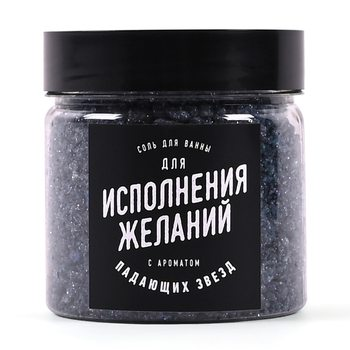 Scented Shimmering Bath Salt. Body Cleaner Spa Relax Stress Relief. Beauty Health. Funny Hilarious Joke. Best Awesome Amazing Cute Creative Unusual Gift Souvenir Birthday or Bathroom Accessories. New 2020 Free Shipping