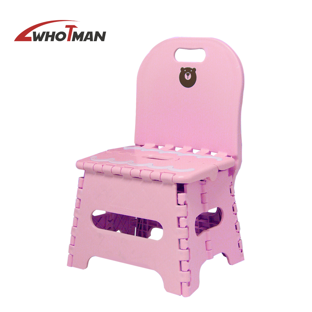 Folding Step Stool 7 Inch Built -in Handle Plastic Non-Slip Portable Foot Stool For Kids Foldable Seat Chair Kitchen Furniture