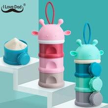 かわいい漫画ベビーフード保存容器幼児粉乳ボックス式ディスペンサー3層ポータブル幼児スナックコンテナ
