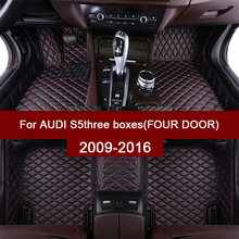 APPDEE leather Car floor mats for AUDI S5three boxes(FOUR DOOR) 2009-2016 Custom auto foot Pads automobile carpet cover(China)