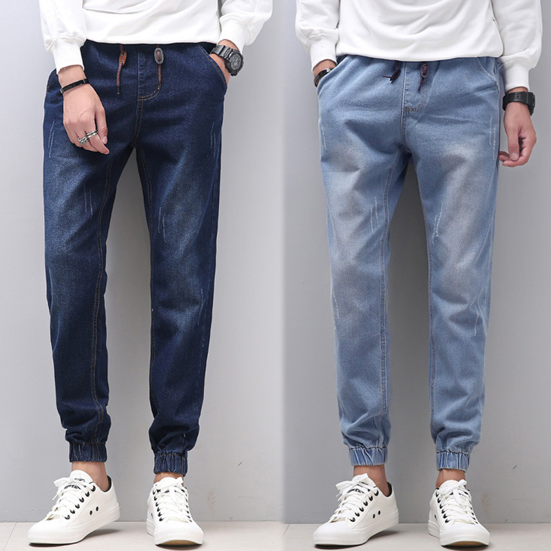 Summer Thin Section Beam Leg Jeans Men's Loose-Fit Closing Foot Harem Pants Elastic Skinny Pants Teenager Thinner Pants