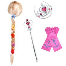 Little Girls Halloween Christmas Carnival Birthday Party Accessories Mask Kids Cosplay Princess Rapunzel Elsa Anna Wig for Girl