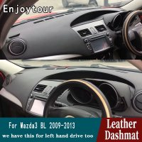For Mazda 3 Mazda3 BL 2009 2010 2011 2012 2013 Leather Dashmat Dashboard Cover Pad Dash Mat Carpet Car Styling Accessories RHD