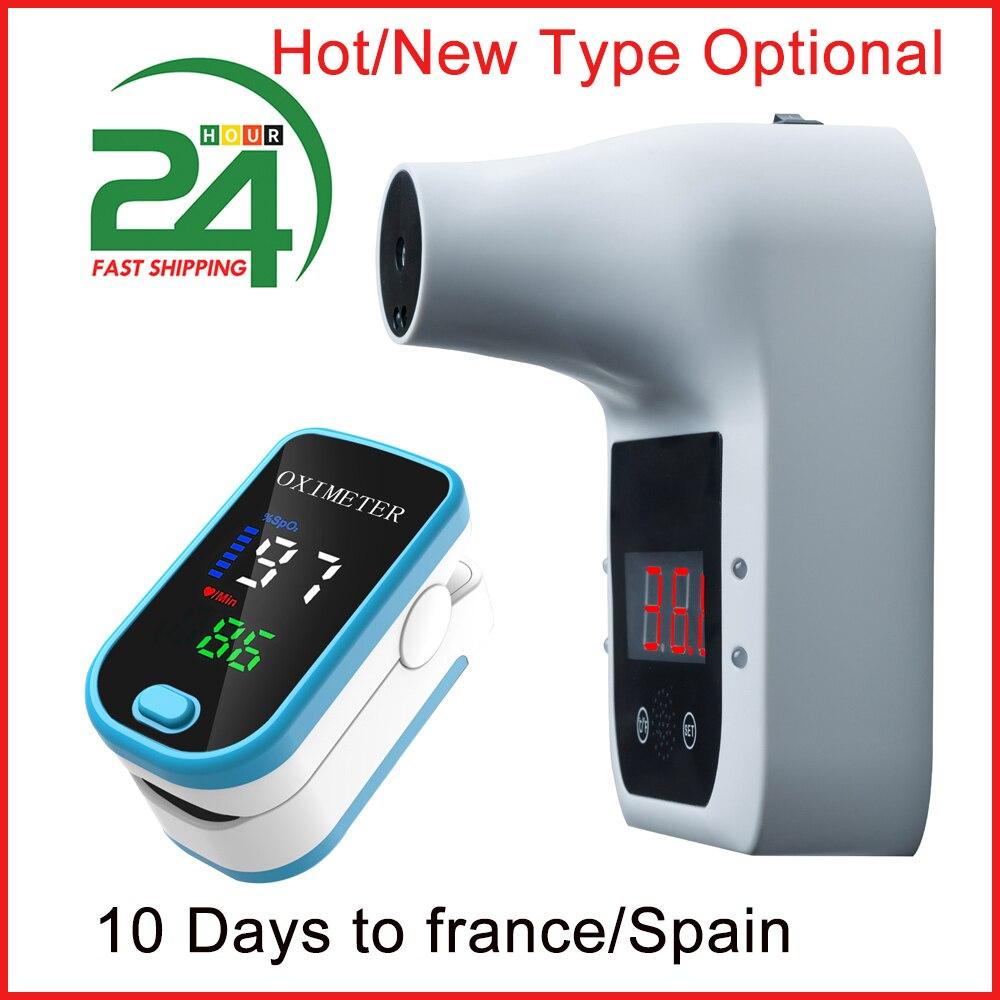 Бесконтактный инфракрасный термометр для лба, цифровой термометр Senor с настенным креплением, самостоятельное обслуживание, Автоматическая...