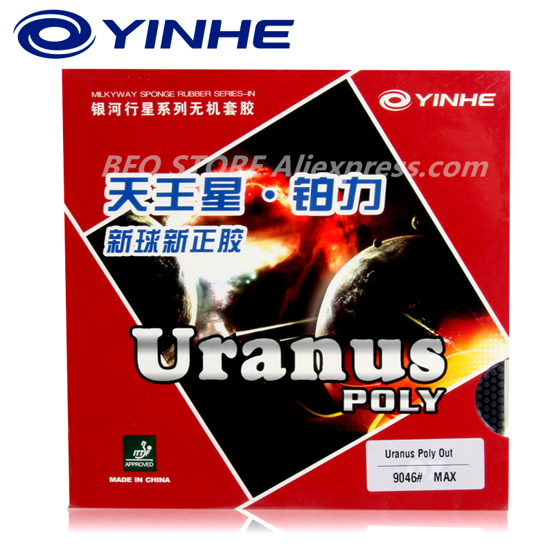 YINHE URANUS POLY Table Tennis Rubber Pips-out URNUS Original YINHE Ping Pong Sponge