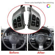 Переключатель на руль автомобиля кнопка управления громкостью