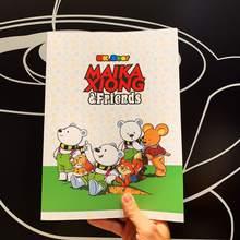 Волшебная книга с мультяшным рисунком для детей граффити нежная