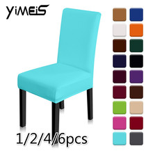 Chair Covers Chair Cover Spandex Slipcovers Stretch Elastic Solid Color Chair Covers Dining Room Banquet Hotel Kitchen Wedding christmas chair covers elk print removable chair cover stretch elastic slipcovers dining banquet chair covers spandex home decor