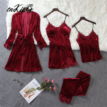 Brand Hot 4pcs Women Gold Velvet Warm Winter Pajamas Sets Female Sexy Lace Robe Sleepwear Sleeveless Nightwear Homewear