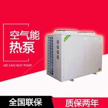Haotong энергии с воздушным головным тепловым насосом основной моторным вертикальным коммерческих fluorocirculating воздушный Источник тепловой насос с передачей тепла от 3/5/10p