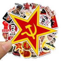Наклейки СССР #5