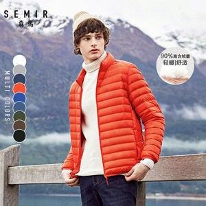 Image 5 - SEMIR chaqueta de invierno con capucha para hombre, chaqueta masculina con capucha de plumón de pato blanco cálido 2020, 90%