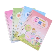 Magic Calligraphy Stickers Free Erasing Copybooks Reusable Writing Tools 3-5 Years Old Simple Handwriting