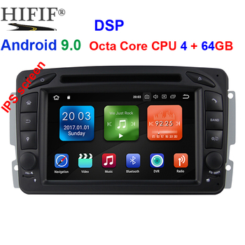 Car Multimedia player Android 9.0 2 Din IPS GPS Autoradio For Mercedes/Benz/CLK/W209/W203 /W208/W463/Vaneo/Viano/Vito FM DSP image