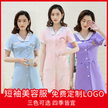 Nurses wear short sleeved women's summer white gown fashion pink tattoo artist beauty salon cosmetologist uniform