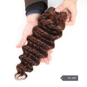 Image 4 - Rebecca Deep Wave Brazilian Hair Weave Bundles Remy 5 Colors Human Hair Bundles 100g Brown Blonde For Salon Hair Extensions