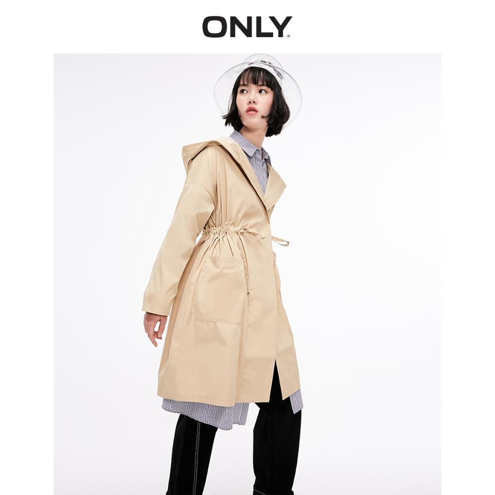 ONLY Women's  Loose Fit Mid-length Trench Coat | 119136534
