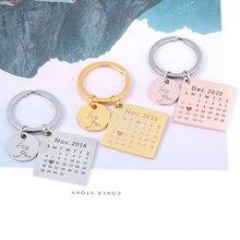 RJ Free Dropshipping Custom Calendar Keychain Pendant Baby Record Heart Shape Engrave Date Birthday Wedding Anniversary Jewelry